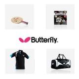 Butterfly auch weiterhin lieferbar